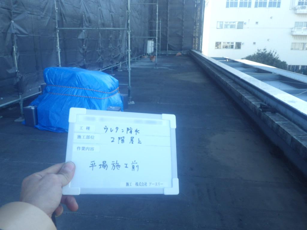 サプリメントジャパン